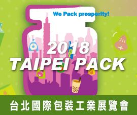 NEWS FOR 2018 TAIPEI PACK - YF SUPER SEALER