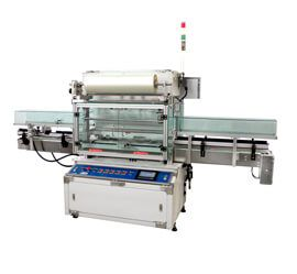 Conveyor Sealing Machine-ET-R
