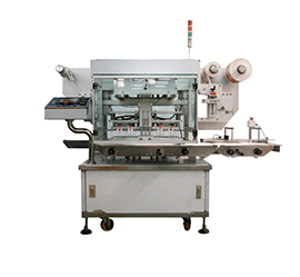 Automatic Type Sealing Machine-ET-56